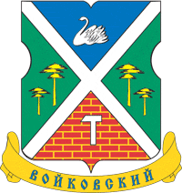 Voikovsky_municipality_in_Moscow Ремонт Ауди, Шкода, Фольксваген в районе Войковский