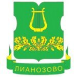 автосервис в районе Лианозово